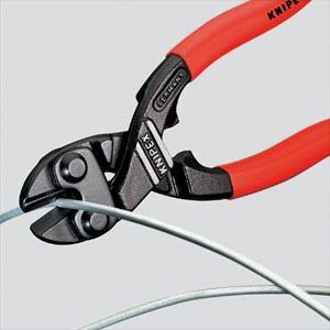 Knipex 7101200